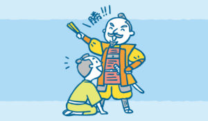 縁起のよいまち「かちがわ」徳川家康が命名したという言い伝え